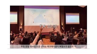 한양여대 호텔관광과 관광인의밤 V-log