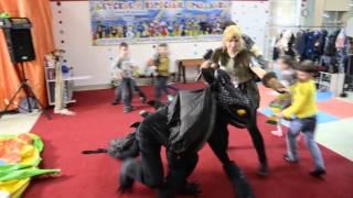 Дракон Беззубик(Ночная Фурия) на детский день рождение в Севастополе.