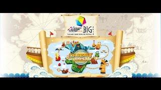 ถ่ายทอดสดงาน THAILAND GAME SHOW BIG FESTIVAL 2014 วันที่ 3