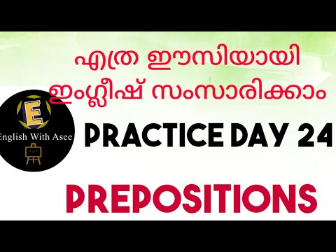 SPEAK FLUENT ENGLISH PRACTICE DAY 24#PREPOSITIONS#ENGLISH WITH ASEE#BASIC ENGLISH   In,at,on etc....