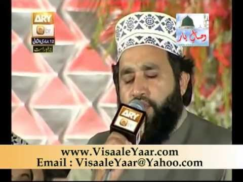 Urdu Naat( Farsh Sey Ta Arsh)Khalid Hasnain Khalid 22/4/13 Eidgah Sharif.By Visaal