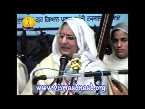 AGSS 2001 : Raag Bihagara - Bibi Jaswinder Kaur Ji delhi