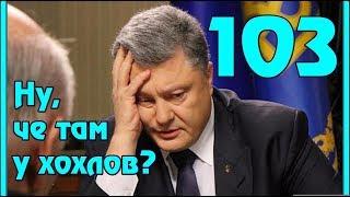 Новый Российский закон шокировал Украину