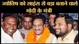 Dr. Ramesh Pokhariyal Nishak।Profile।BJP Haridwar MP।Modi Cabinet Minister