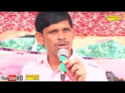 Desi Chutkule || देसी चुटकुले || Haryanvi New Hot Comedy Funny Video