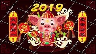 2019 一连串新年贺岁歌曲 ( Chinese New Year Songs 2019 ) 100首传统新年歌曲 - 歡樂新春 2019 - Kung Hei Fat Choi 2019