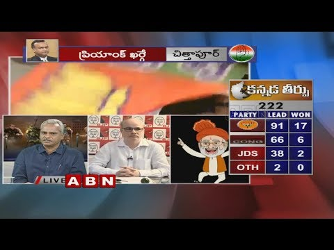 Karnataka Assembly Election Result 2018 | Congress is Leading in 20 while the BJP is Leading in 10