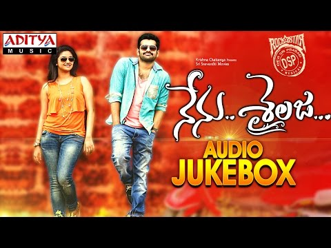 Nenu Sailaja Telugu Movie Full Songs◄| Jukebox |►Ram, Keerthy Suresh