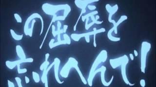 2012年NHK紅白歌合戦単独出場を逃した NMB48の悔しい気持ちを歌った名曲...