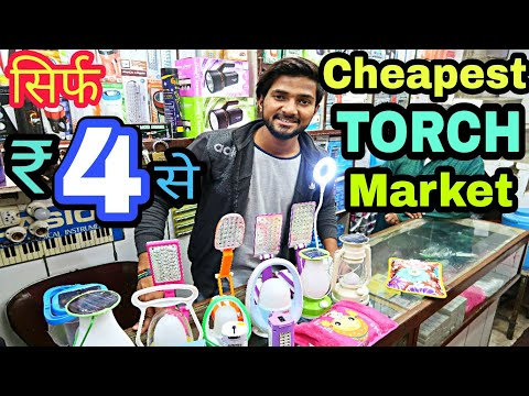 Wholesale Torch & Electronic Appliances Market| starting at ₹4 | Sadar bazar | Delhi