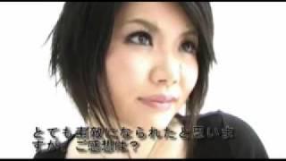 STUDIO KUMUの魅惑の変身メイク、これは凄い!是非ごらんください。
