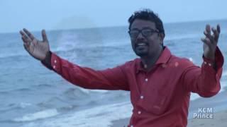 சரணம்   Tamil Christmas Song   Ratchaga Piranthar Vol - 5