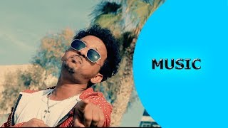 Ella TV | Solomon Teklya { Mafea } | Mamukey | New Eritrean Music 2017 | Ella Records