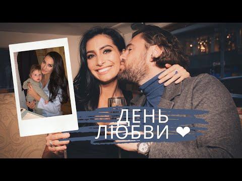 ВЛОГ | День любви | МАРИЯ ДЖОНС