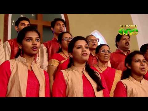 CSI Immanuel Church Choir, Ernakulam singing Run Shepherds run...