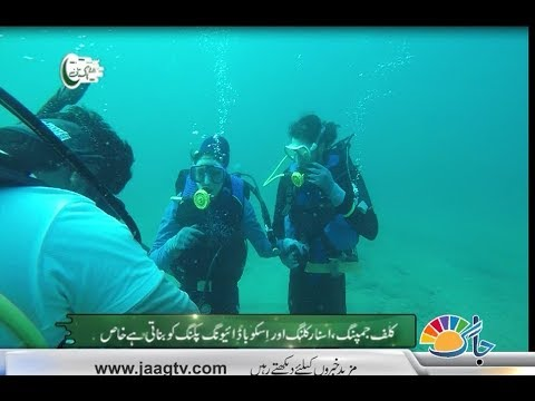Charna Island , Karachi (Complete Documentary in HD)