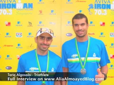 Alia Almoayed Interviews the IronMen of Bahrain! الرجال الحديدين من البحرين