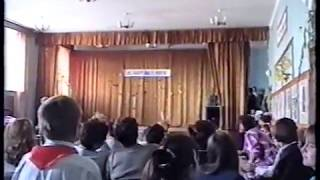 2000.10.06  День учителя. Актовый зал