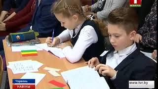 Уроки в новом формате проходят в школах Минской области