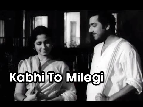 Kabhi To Milegi Kahin To Milegi  Classic Hindi Song  Lata Mangeshkar  Aarti 1962 Hindi Movie