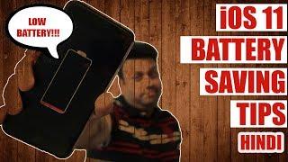 iOS 11 Battery Saving Tips in Hindi