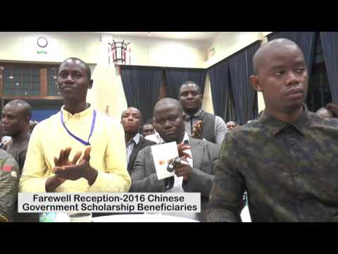 FAREWELL RECEPTION – 2016 CHINESE GOVERNMENT SCHOLARSHIP LIBERIA BENEFICIARIES