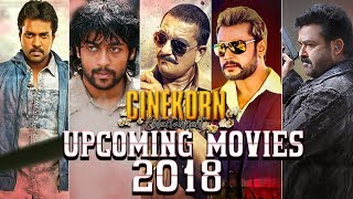 Cinekorn Entertainment Upcoming Movies 2018 only on Cinekorn Movies | Subscribe Now and Stay Tuned