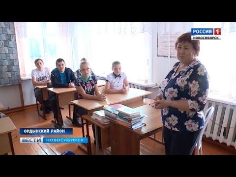 «Даём жильё, работа есть»: новых односельчан зовут в Ордынский район