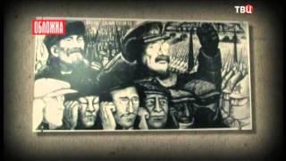 Советский фотошоп. Обложка
