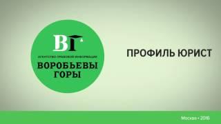 консультант Плюс: Технология ТОП: новые возможности для ЮРИСТОВ