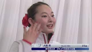 【全日本フィギュアスケート選手権2018】女子ショートプログラム<大庭 ...