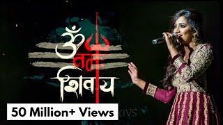 Purab Se ( Om Namah Shivay) | Banaras | Shreya Ghoshal | AVS