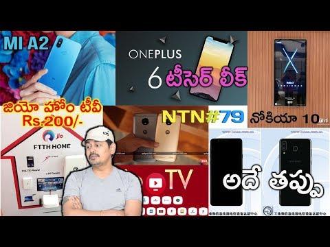 Nanis TechNews Episode 79: Xiaomi Mi 6X, Nokia X , in Telugu | Tech-Logic