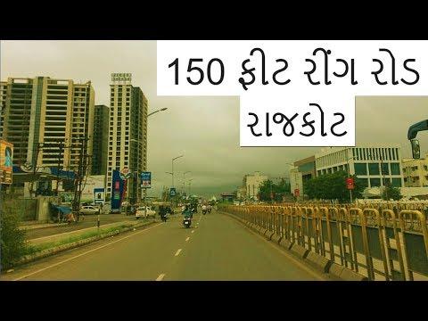 Rajkot Relince Mall   Big bazar   Silver Heights Rajkot best view of rajkot   Gujarat best city