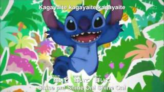 Stitch! ~ Itazura Alien no Daibouken ~ Opening - SMILE (Subtitled)