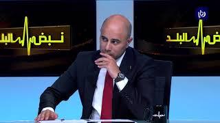 الرزاز :تم تحويل 48 قضية لمكافحة الفساد و أي معلومة عن قضية فساد ستصل الى الرئاسة سنحولها