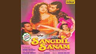 Dharti Bane Dawaat (With Jhankar Beats)