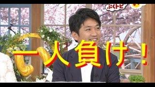 【芸能】TOKIO国分太一とV6井ノ原快彦、どうして差がついたのか!?国分...
