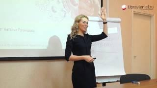 видео Бизнес-процесс «Обучение персонала» - Бизнес-моделирование деятельности организации