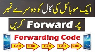 call forwarding - call forwarding on android -special trick|| 2018