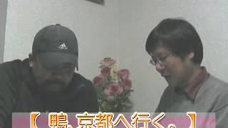 「鴨、京都へ行く」松下奈緒「味方or敵」若村麻由美 「テレビ番組を斬る...