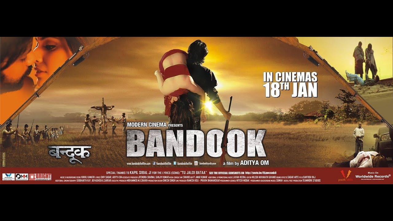 Bandook Uncensored Theatrical Trailer YouTube