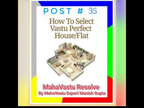 HOW TO SELECT VASTU PERFECT HOUSE U0026 FLAT