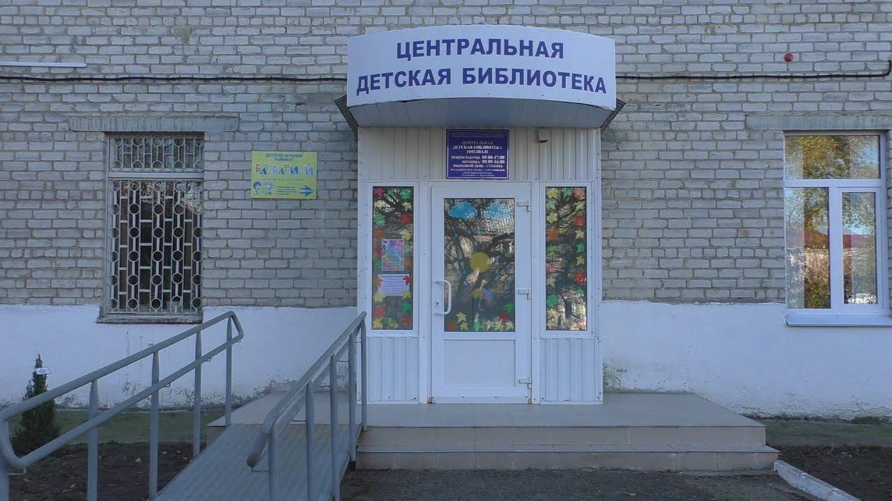 Детской библиотеке - 70!