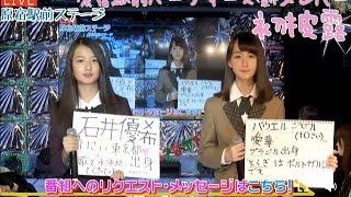 「原宿駅前ステージ♯29」(2016-12-15)