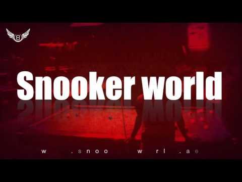 Snooker World Dubai -   عالم السنوكر دبي