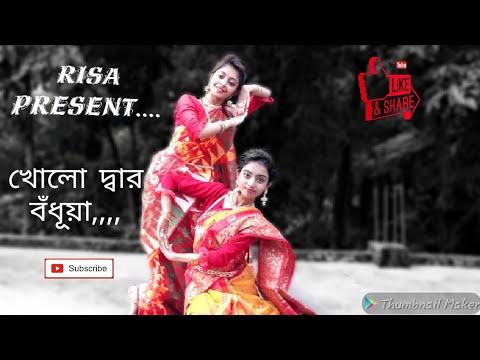 Kholo dwar bodhua.| খোলো দ্বার বঁধূয়া 👑 👑|Byomkesh pawrbo movie 2016|