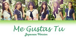 Me Gustas Tu - Japanese Version Lyrics Color Coded Rom/Kanji