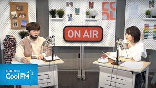 [심야식당 생녹방] 김종현아나운서, 기상캐스터 강아랑