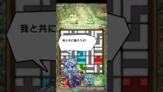 オトギ戦争バトル https://play.lobi.co/video/f619631b7747a0d06539d27...